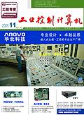 工业控制计算机
